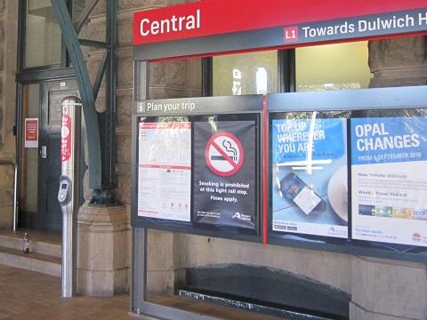 セントラル駅のタップポイント(センサー)