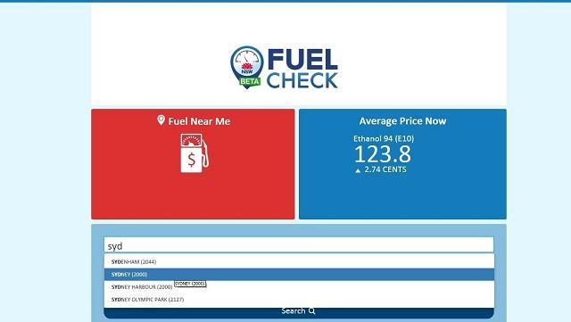 Fuel Checkのサイトフロントページ
