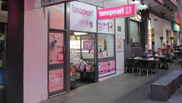 ラノパールのチャイナタウン店