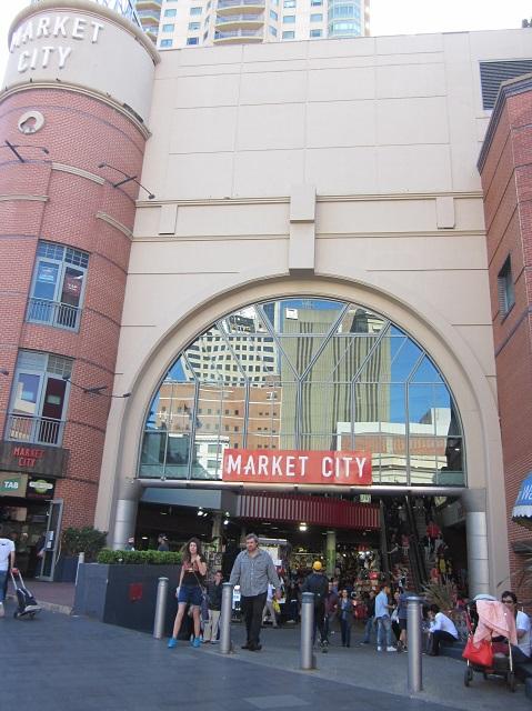 Market Cityのメインゲート
