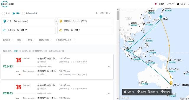 Skypickerインタラクティブマップ表示画面