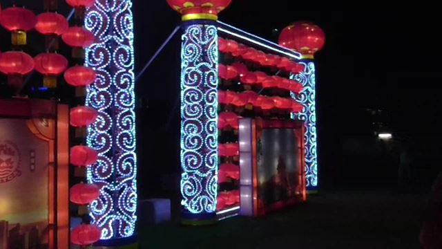 Sydney Chinese New Year Festival