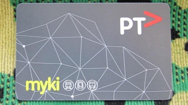 マイキ メルボルン カード 公共交通機関