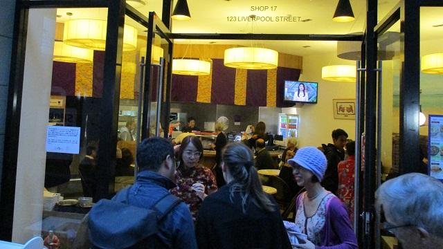 World Square Japanese Restaurant Okinawa Noodle Udon