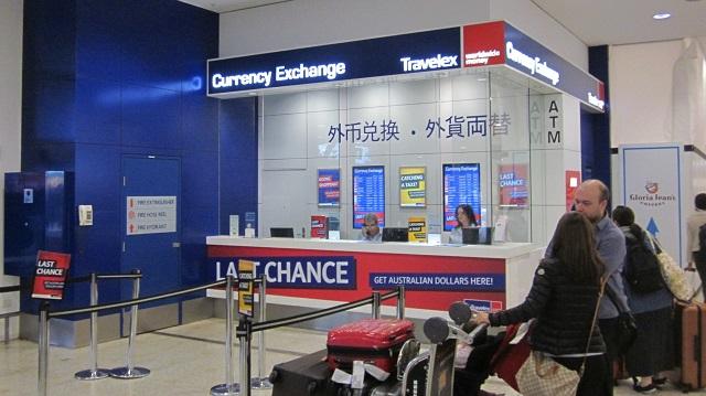 日本円をオーストラリアドルに両替する一番お得な方法