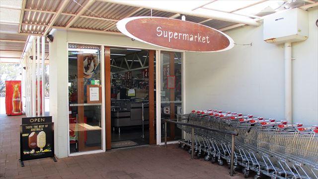 エアーズロックのスーパー