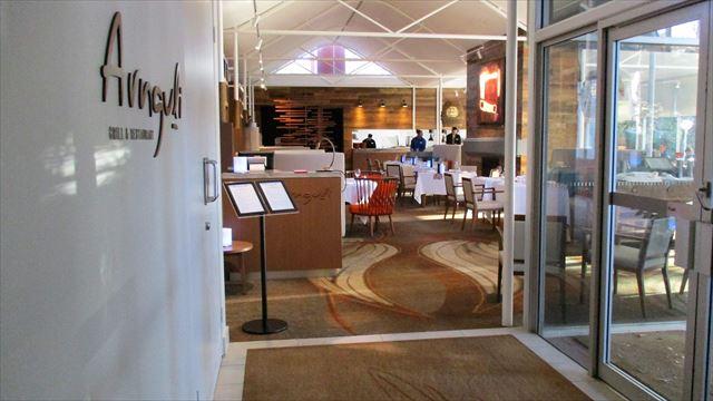 デザート・ガーデンズ・ホテル(Desert Gardens Hotel)のレストラン